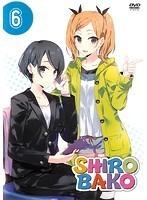 【中古】SHIROBAKO 第6巻 b20319/KWBA-1506R【中古DVDレンタル専用】