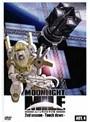 【中古】MOONLIGHT MILE 2ndシーズン-Touch Down- Vol.4 b7448/KWBA-420R【中古DVDレンタル専用】