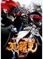 【中古】北斗の拳 ラオウ外伝 天の覇王 Vol.1 b3062/KWBA-581R【中古DVDレンタル専用】