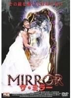 【中古】ザ・ミラー b18079/MDD-0044【中古DVDレンタル専用】
