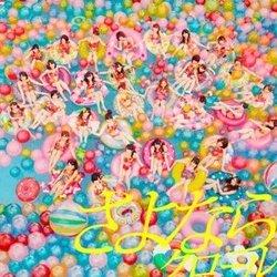 【中古】さよならクロール 劇場盤/AKB48/NMAX1150【中古CDS】