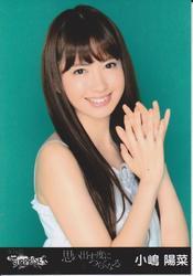 【中古】【生写真】 小嶋陽菜 AKB48 思い出す度につらくなる 一般b