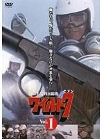 【中古】ワイルド7 1 b22552/OPSD-T203【中古DVDレンタル専用】