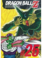 【中古】▼DRAGON BALL Z #25 b12623/PCBC-70805【中古DVDレンタル専用】