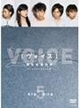 【中古】ヴォイス 命なき者の声 Vol.5 b5472/PCBC-71591【中古DVDレンタル専用】