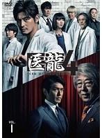 【中古】医龍 Team Medical Dragon 4 全6巻セット s13174/PCBC-72312-72317【中古DVDレンタル専用】