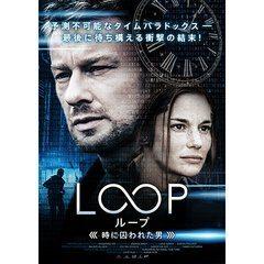 【中古】■LOOP/ループ−時に囚われた男− VideoMarket b21918/PRSDR-0004【中古DVDレンタル専用】