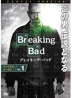 【中古】ブレイキング・バッド Final Season 全4巻セット s13528/RDD-80378-80381【中古DVDレンタル専用】