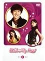 【中古】北京 My Love 1/REDV-00243P【中古DVDレンタル専用】