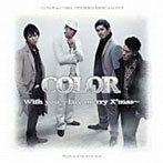 【中古】【未開封】With you〜Luv merry X'mas〜(DVD付) c673/COLOR/RZCD-46106-B【新古CDS】