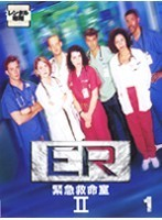 【中古】ER緊急救命室 2 セカンド 全6巻セット s12135/SDR-13-A-F【中古DVDレンタル専用】