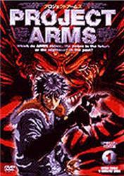 【中古】PROJECT ARMS SPECIAL EDIT版 vol.1 b22943/SDV-2612D【中古DVDレンタル専用】
