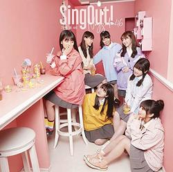 【新品】Sing Out! (通常盤)(特典なし)/乃木坂46/SRCL-11194【新品CDS】