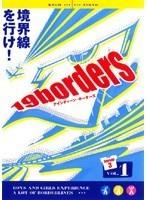 【中古】19borders season3 全3巻セット s8094/TWSD-010-012【中古DVDレンタル専用】