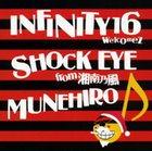 【新品】いつまでもメリークリスマス c583/INFINITY16 welcomez SHOCK EYE from 湘南乃風,MUNEHIRO/UMCF-5013【新品CDS】