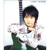 【新品】君に贈る歌/小池 徹平/UMCK-5163【新品CDS】