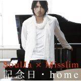 【新品】記念日 home/Soulja × Misslim/UMCK-5222【新品CDS】