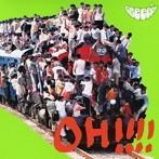 【新品】OH!!!!迷惑!!!!(初回限定盤)(DVD付) c229/GReeeeN/UPCH-89115【新品CDS】