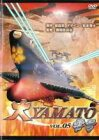 【中古】大YAMATO零号 Vol.5 b23353/V-07001985【中古DVDレンタル専用】