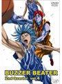 【中古】BUZZER BEATER 2nd Quarter Vol.4 b7485/VPBY-16296【中古DVDレンタル専用】