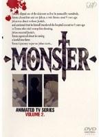 【中古】MONSTER VOLUME 2 [ワケアリ] d308/VPBY17142【中古DVDレンタル専用】