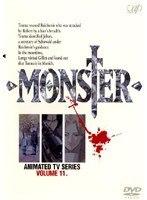 【中古】MONSTER VOLUME 11 [ワケアリ] d317/VPBY17151【中古DVDレンタル専用】