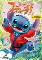 【中古】スティッチ! Vol.5 b16936/VWDP-5496【中古DVDレンタル専用】