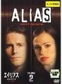 【中古】エイリアス 2重スパイの女 シーズン1 Vol.2 b3749/VWDR-4405【中古DVDレンタル専用】