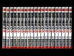 聖闘士星矢エピソードG 岡田芽武・車田正美 1-20巻 漫画全巻セット/完結