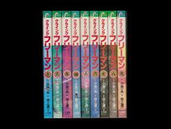 クライングフリーマン 池上遼一 1-9巻 漫画全巻セット/完結