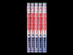 学園恋愛者! 栗原まもる 1-5巻 漫画全巻セット/完結