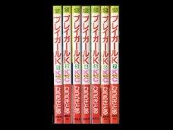 プレイガールK ひうらさとる 1-7巻 漫画全巻セット/完結