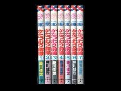 かたつむり前線 藤川佳世 1-7巻 漫画全巻セット/完結