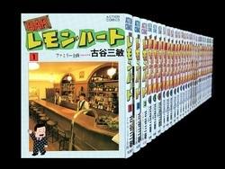 BARレモンハート 古谷三敏 1-32巻 (最新巻)までのコミックセット *2017/10/02現在