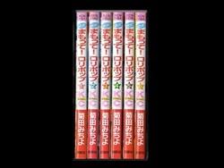 もどってまもってロリポップ 菊田みちよ 1-6巻 漫画全巻セット/完結