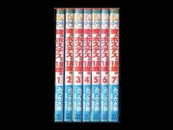 綾、ホステス18歳 みづき水脈 1-7巻 漫画全巻セット/完結