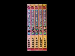 HEAVENイレブン 大和田秀樹 1-5巻 漫画全巻セット/完結