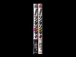 リンダリンダクローズ外伝 ゆうはじめ 1-2巻 漫画全巻セット/完結