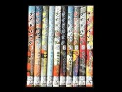 ライドバック カサハラテツロー 1-10巻 漫画全巻セット/完結