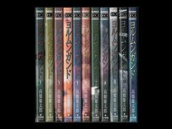 ヨルムンガンド 高橋慶太郎 1-11巻 漫画全巻セット/完結