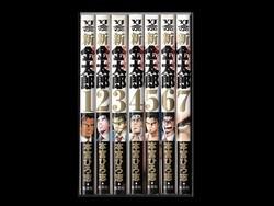 新サラリーマン金太郎 本宮ひろ志 1-7巻 漫画全巻セット/完結