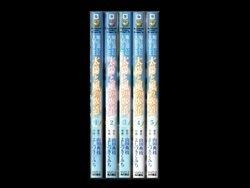 魔法遣いに大切なこと太陽と風の坂道 よしづきくみち 1-5巻 漫画全巻セット/完結