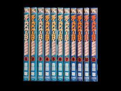 荒くれナイト高校爆走編 吉田聡 1-11巻 漫画全巻セット/完結