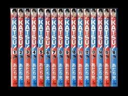 KATSU あだち充 1-16巻 漫画全巻セット/完結