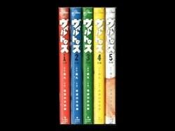 ヴィルトゥス 信濃川日出雄 1-5巻 漫画全巻セット/完結