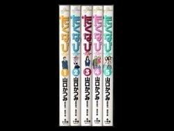 たくなび 山口かつみ 1-5巻 漫画全巻セット/完結