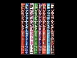 ブラッディマンデイ絶望ノ匣 恵広史 1-8巻 漫画全巻セット/完結