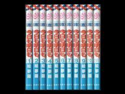今日も明日も。 絵夢羅 1-11巻 漫画全巻セット/完結