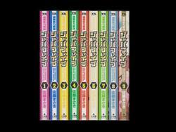 超無気力戦隊ジャパファイブ 佐藤まさき 1-9巻 漫画全巻セット/完結
