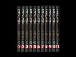 弁護士の九頭第二審 井浦秀夫 1-11巻 漫画全巻セット/完結